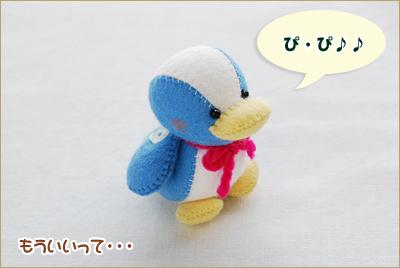 2010-0622-29.jpg
