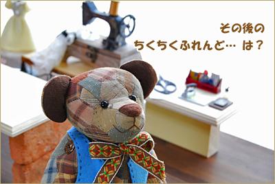 2010-11-02.jpg