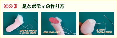 2010-feltdoll-01.jpg