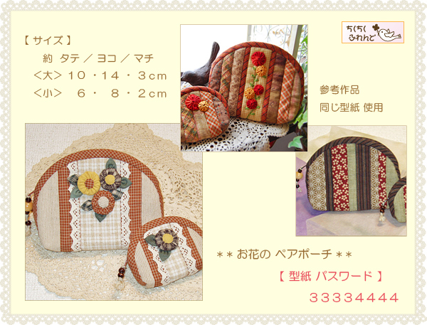 muryou-ss-katagami-02.jpg