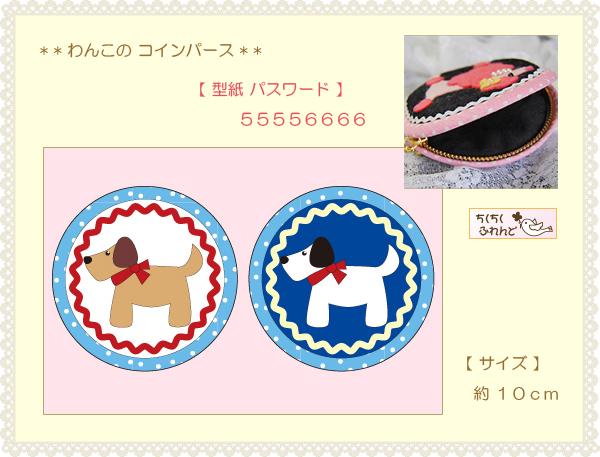 muryou-ss-katagami-04.jpg