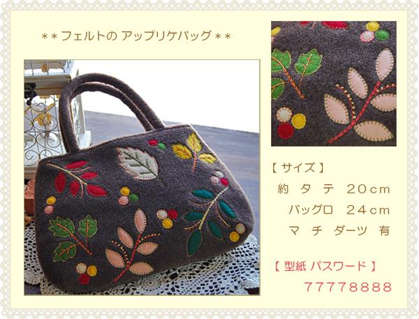 muryou-ss-katagami-05.jpg