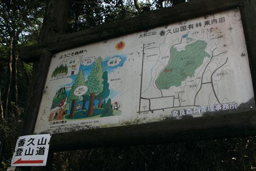 kaguyama03282.jpg