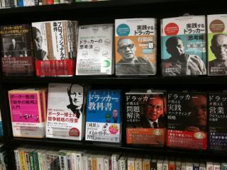 未来屋書店 イオン浜松市野店