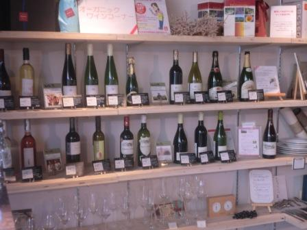 都田建設ワイン