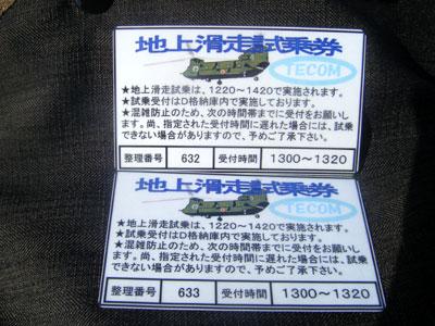 0911081.jpg