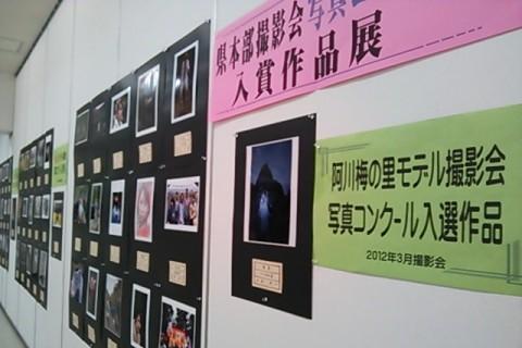 県本部作品展示