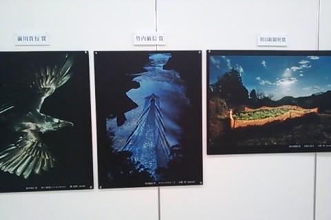 第29回 日本自然の写真コンテスト
