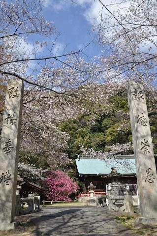 國端彦神社