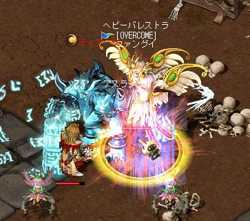 2010031102.jpg