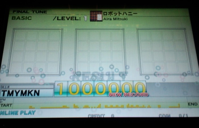 100104-robotEXC.jpg