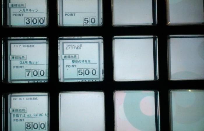 100130-11.jpg