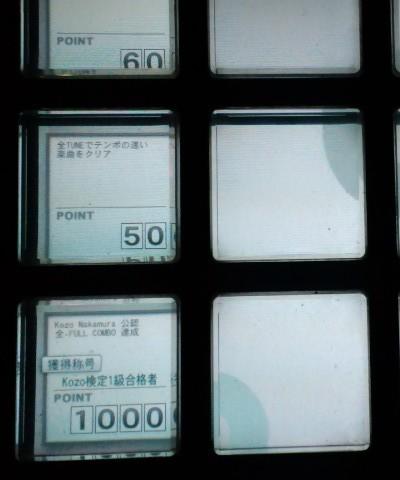 100207_kozo1kyu.jpg