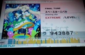 100320_kaniko.jpg