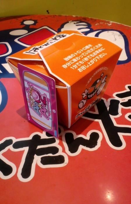 100322_bakudan_yaki2.jpg
