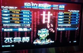 100327_IIDX_class3.jpg