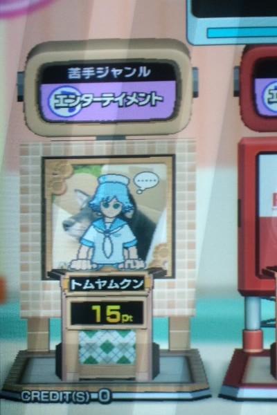 100426_sikaku2.jpg