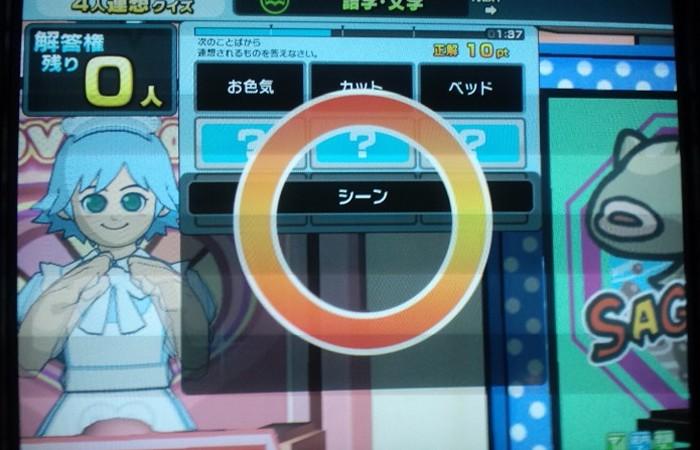 100504_01.jpg