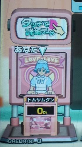 100504_sikaku2-3.jpg