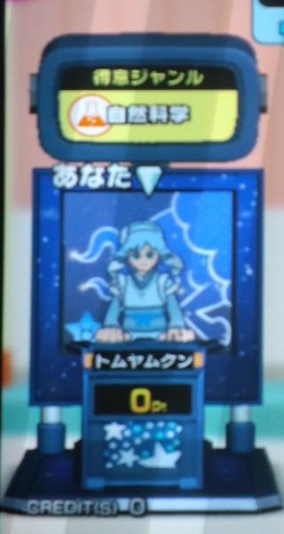 100511_sikaku03-2.jpg