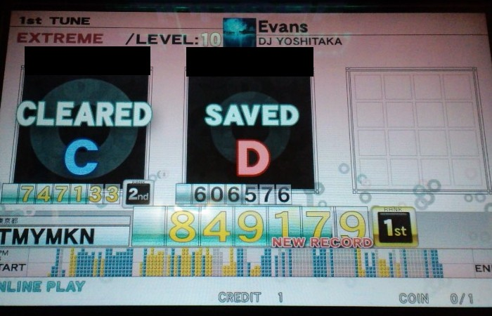 100531_Evans-osii.jpg