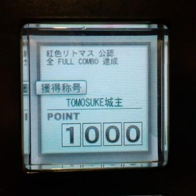 100615_TOMOSUKE.jpg