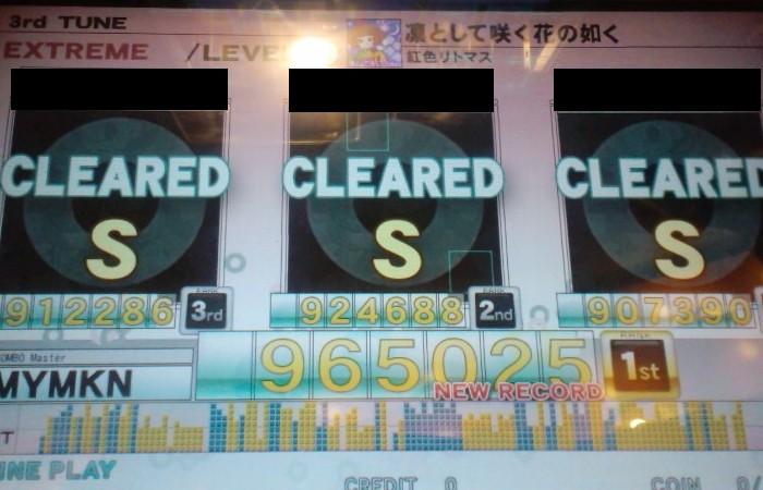 100615_rinhanaEXT_fc.jpg