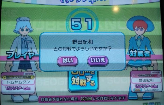 100822_nodakiwa01.jpg