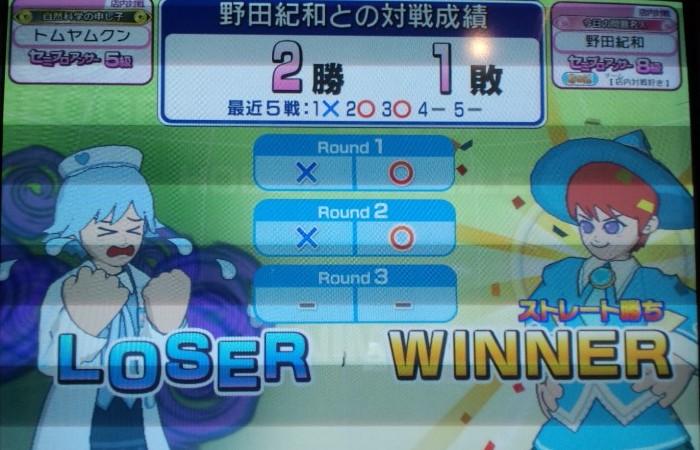 100822_nodakiwa02.jpg