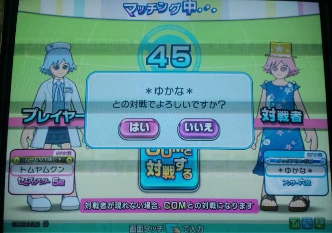 100822_yukana01.jpg