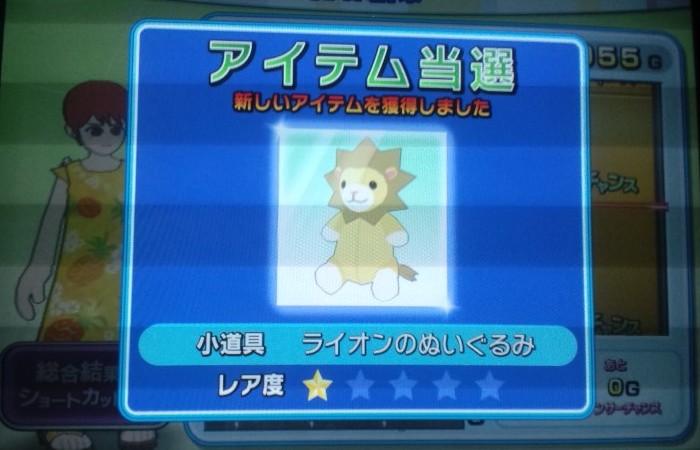 100831_lion.jpg