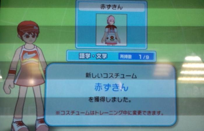 100913_akazukin.jpg