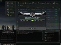 ScreenShot_117_20110220233856.jpg