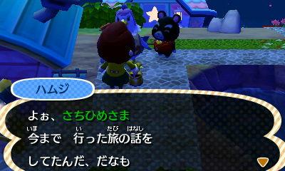 aria_hamu2.jpg