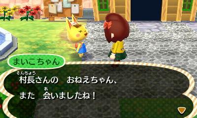 maiko_003.jpg