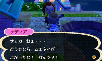mukashi_nade1.jpg