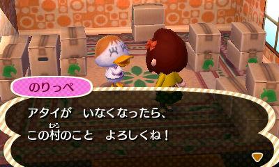 noriwakare1.jpg