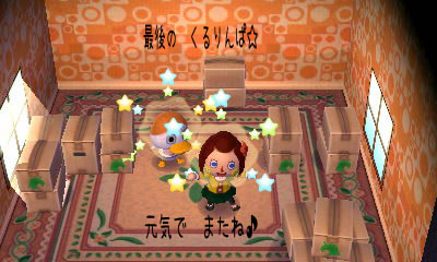 noriwakare5.jpg