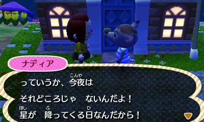 ohoshisama01.jpg