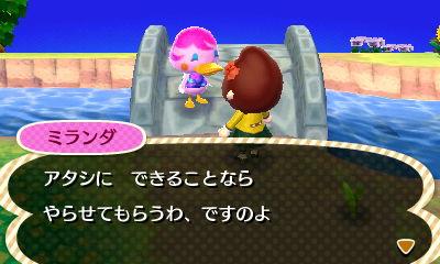 shomei_momo2.jpg