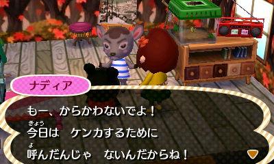 yobidashi_hamu2.jpg