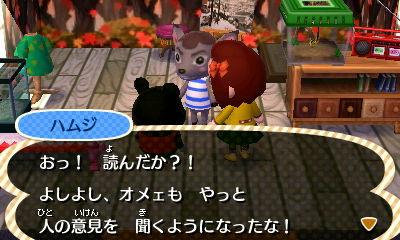 yobidashi_hamu4.jpg