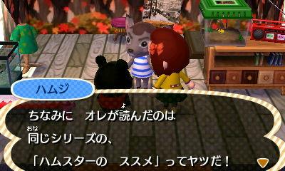 yobidashi_hamu6.jpg