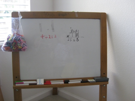 dynamic multiplication