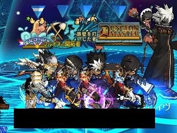 SC_ 2013-01-21 00-28-38-581
