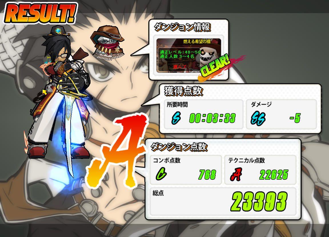 SC_ 2013-02-13 21-08-02-300