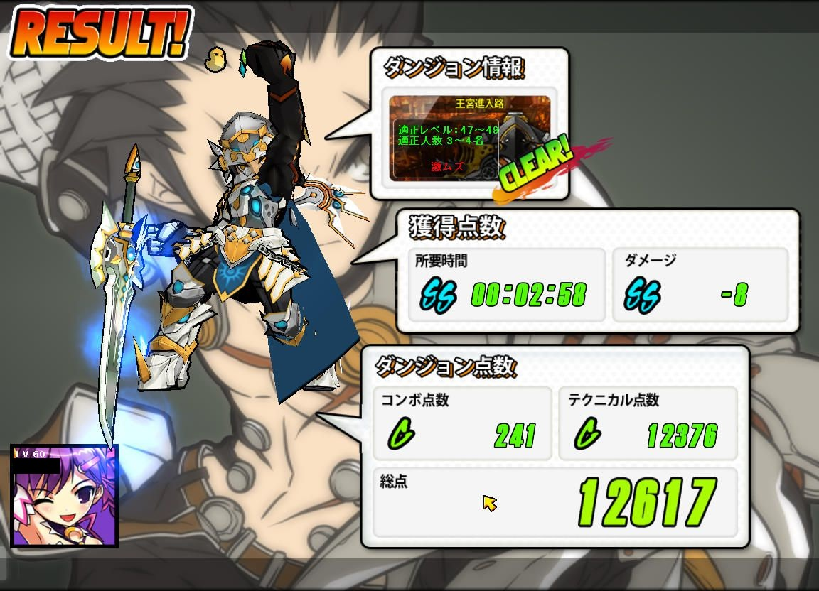 SC_ 2013-02-13 23-23-21-523