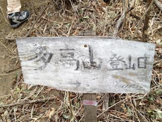 20130313栃さんぽ01