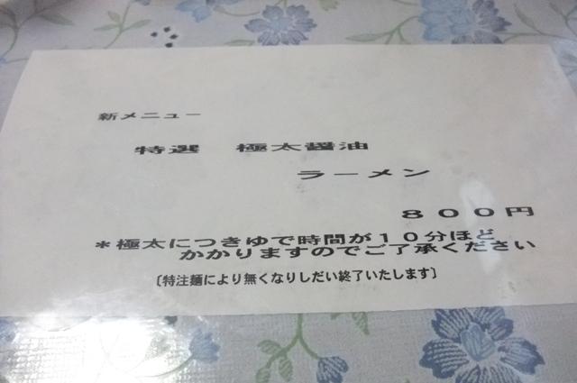 DSCF0201b.jpg