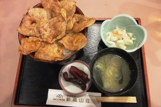 arasiyama02.jpg